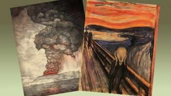volcano scream