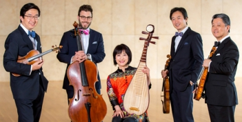 Wu Man and Shanghai Quartet